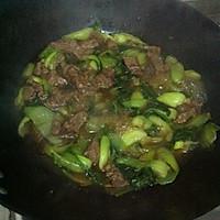 牛肉炖青菜的做法图解5