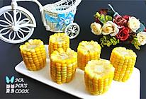 香甜玉米棒的做法