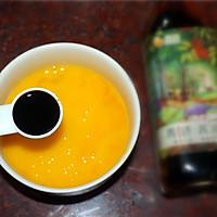 #菁选酱油试用之蛋黄饼的做法图解2