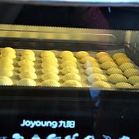无油小蛋饼~九阳烤箱试用#九阳烘焙剧场#的做法图解12