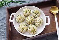 #今天吃什么#韭菜三鲜生煎包的做法