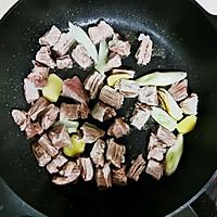 #合理膳食 营养健康进家庭#白萝卜牛腩汤的做法图解7