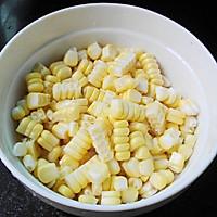 松仁玉米粒的做法图解3