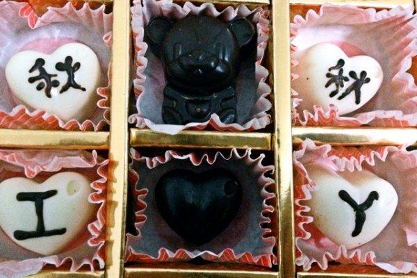 情人节手工巧克力的做法