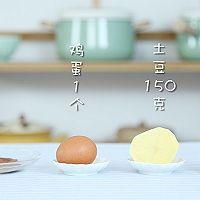 鸡肝土豆饼 宝宝辅食微课堂的做法图解1