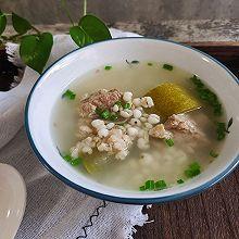 冬瓜薏米排骨汤#夏日开胃餐#