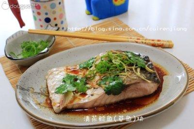 清蒸鲩鱼(草鱼)块