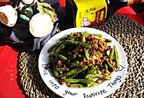 家里的大厨味儿—干煸四季豆#舌尖上的春宴#的做法