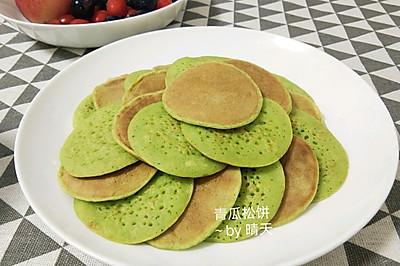 #花10分钟,做一道菜!#青瓜松饼|独家