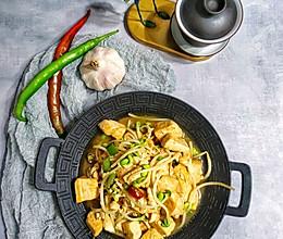 #丰富餐桌味#豆芽烧豆腐的做法