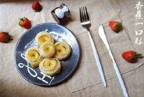 【收藏】香蕉酥皮派的做法
