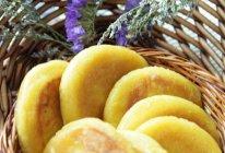 南瓜香芋饼的做法