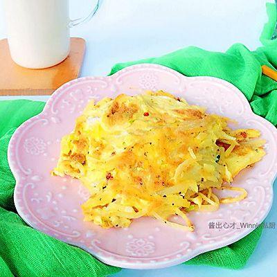 【鸡蛋土豆丝饼】