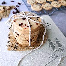 蔓越莓饼干(少油少糖)#春季减肥,边吃边瘦#