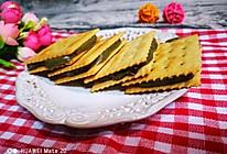 抹茶蜜豆牛轧饼的做法
