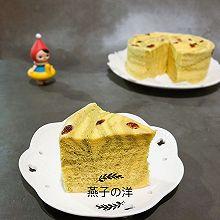 蔓越莓双色波纹蒸蛋糕