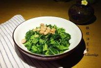 橄榄油苋菜的做法