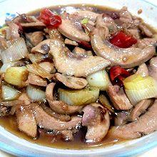 泡椒腰片(腰花)