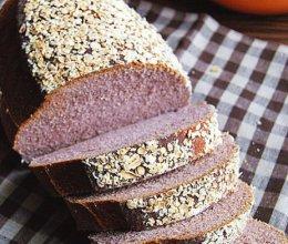 黑米粉酸奶面包的做法