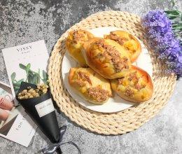 金枪鱼玉米面包的做法