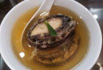 简单美味的鲍鱼清汤的做法