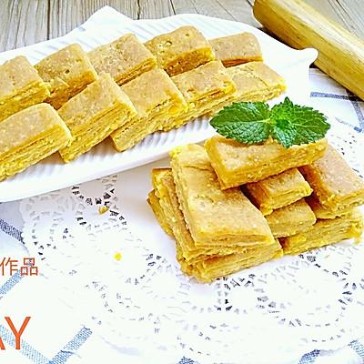 周末下午茶——网红咸蛋黄饼干