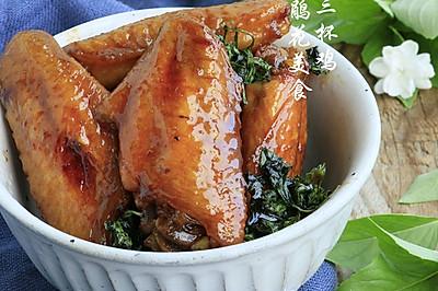 台式三杯鸡
