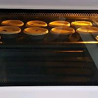 脏脏蛋挞的做法图解7