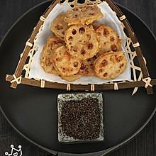 #拉歌帝尼菜谱#家家都喜欢的一道年菜——椒盐藕夹