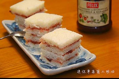 FELIX迷你草莓果酱三明治