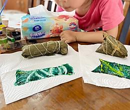 #舌尖上的端午#吃粽子画粽子,节日来点仪式感的做法