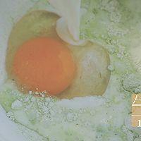 榴莲的3+2种有爱做法「厨娘物语」的做法图解19
