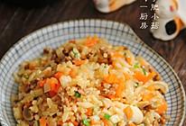 牛肉时蔬炒饭-冬季暖身的做法