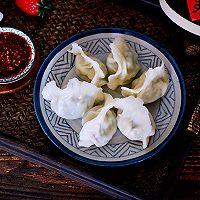 #甜粽VS咸粽,你是哪一党?#海蛎子西葫芦饺子的做法图解19