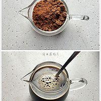 龟苓膏糖水~让你清凉一夏!的做法图解2