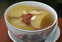 苹果南北杏猪骨汤的做法
