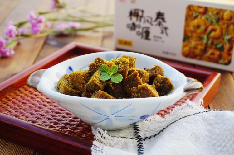 独家咖喱牛肉粒#安记咖喱慢享菜#