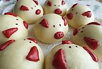 黑芝麻猪猪包的做法