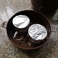#快手又营养,我家的冬日必备菜品#香浓丝滑——牛奶炖蛋的做法图解7