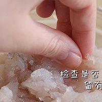 含DHA最多的淡水鱼,却很便宜,你还没给宝宝吃过?的做法图解5
