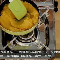 网红月饼——通透奶黄流心月饼原创配方公开的做法图解5