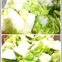 家常懒人泡菜的做法图解2