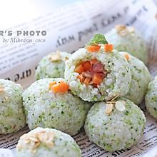 #豆果10周年生日快乐#西兰花饭团