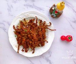 #元宵节美食大赏#孜然蒜香鸭舌的做法