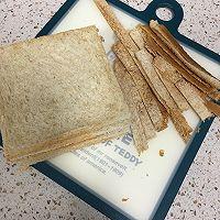 营养美味的芝士肉松三明治(含折纸法)的做法图解3