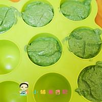 6个月以上蔬菜豆腐肉泥的做法图解7