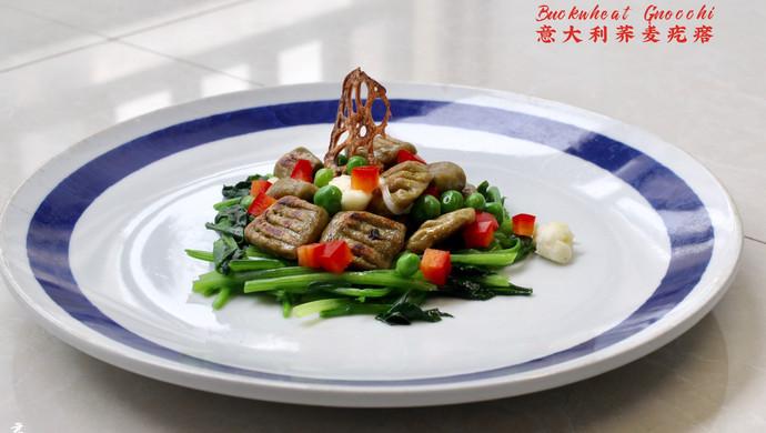 意大利荞麦Gnocchi 葱油拌疙瘩•四季荞麦香(三)