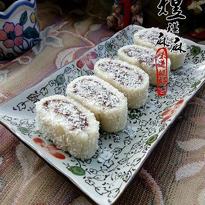 红豆沙椰蓉糯米卷