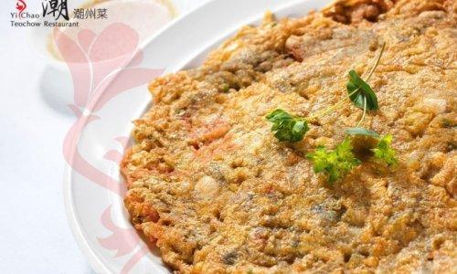 一潮潮州菜之潮汕蚝烙的做法