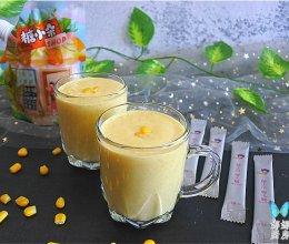 #糖小朵甜蜜控糖秘籍#奶香玉米汁的做法